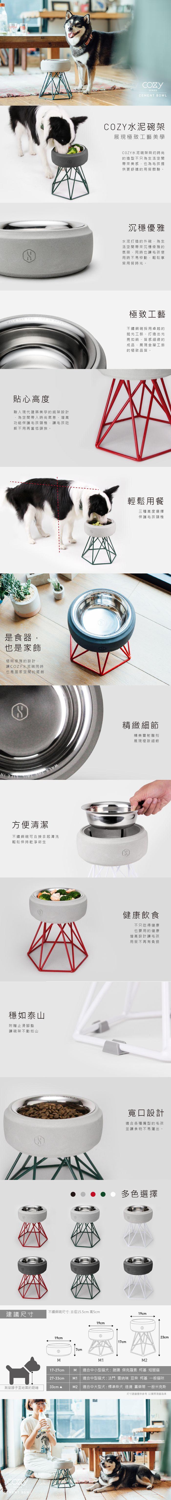 (複製)SPUTNIK︱COZY寵物碗 - 白水泥 (M1) / 白架