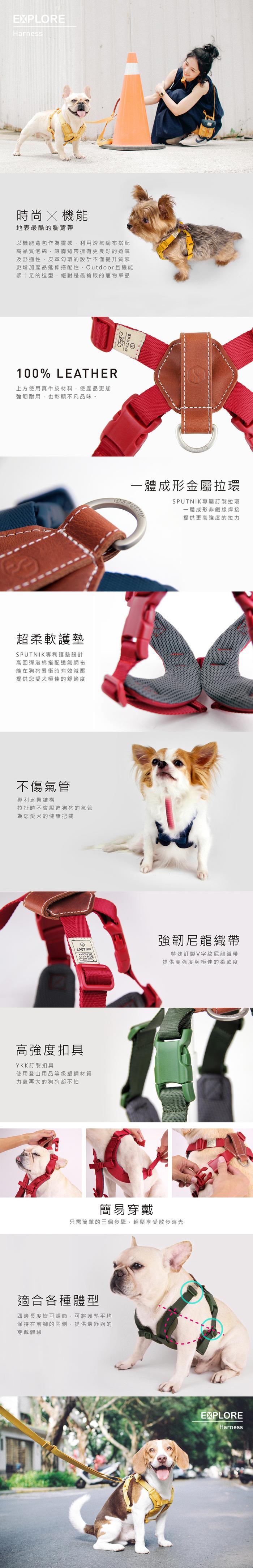 SPUTNIK 寵物胸背帶 Harness 黃 (S)