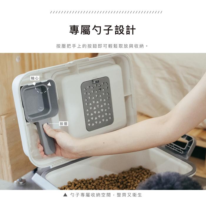 SPUTNIK COZY FOOD BOX 機能飼料箱-藍