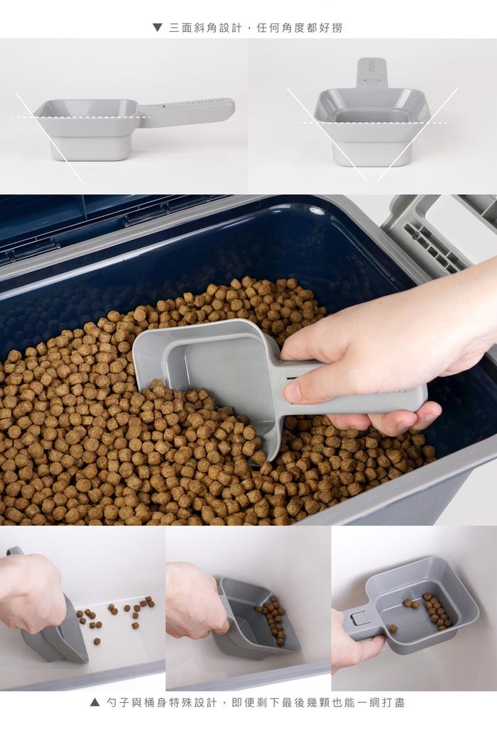 SPUTNIK COZY FOOD BOX 機能飼料箱-白