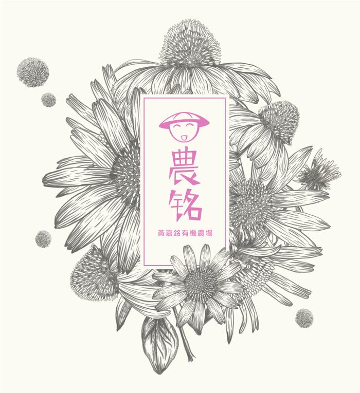 農銘品牌logo