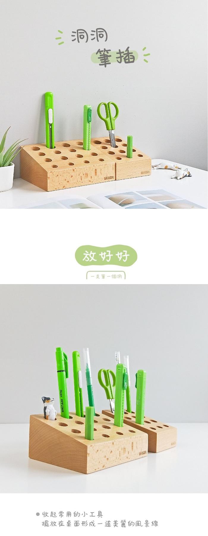 (複製)TOSMU 童心木|小盆獸盆栽