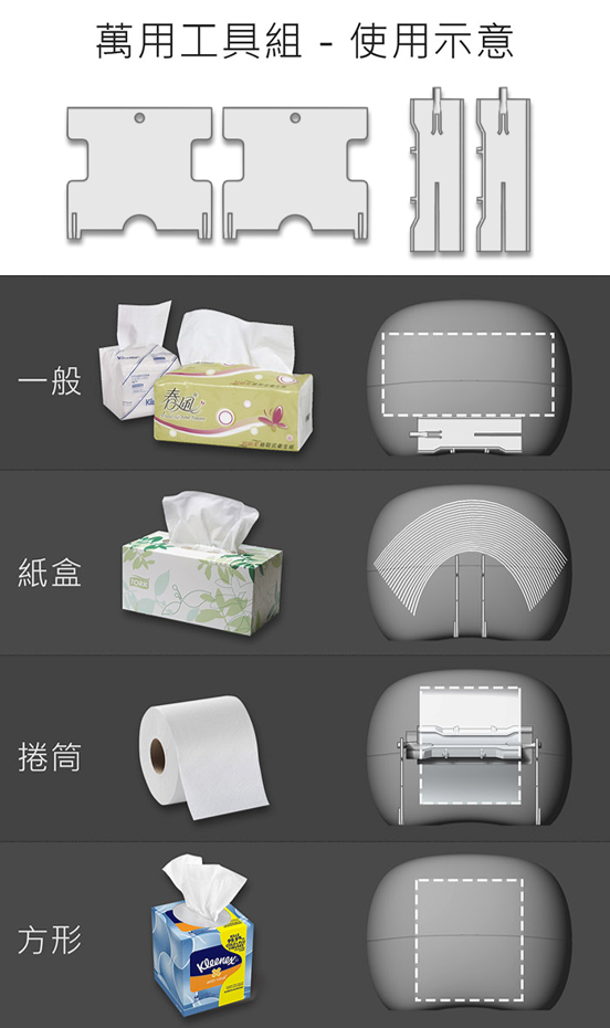 【集購】mordeco | 萬用面紙盒(大理石款)