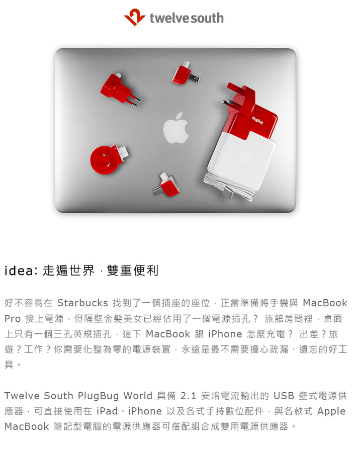 (複製)Twelve South|CURVE MACBOOK U 型金屬支架