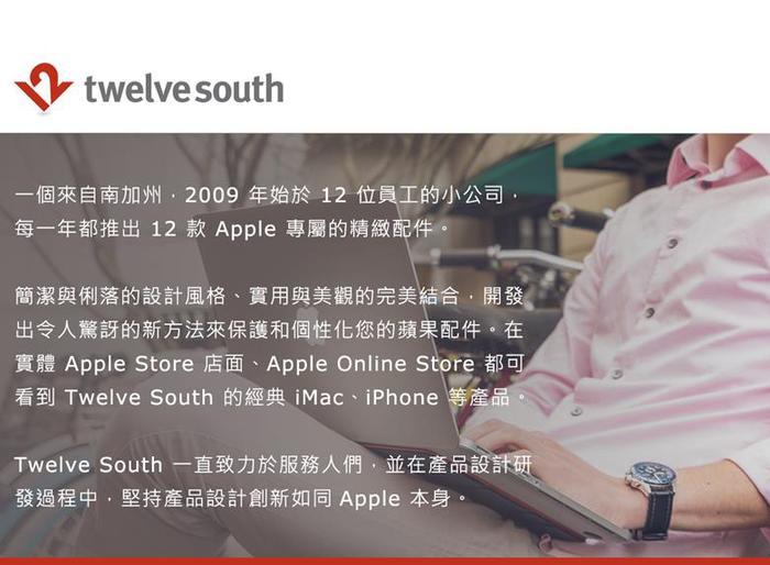 (複製)Twelve South BookArc 直立式筆電座 for MacBook Air/Pro/Retina