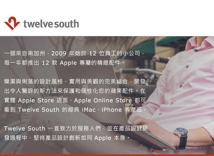 Twelve South| Hirise Stand for MacBook V 型立架 (12-1222/B)