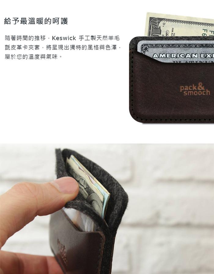 (複製)Pack & Smooch|CORBY 羊毛氈真皮托盤(石灰/淺棕)