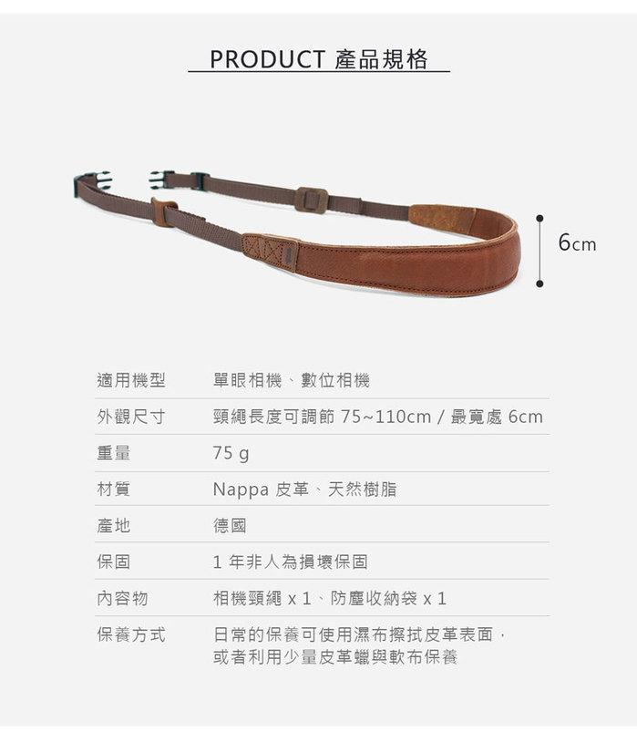Pack & Smooch|NAPPA 超舒適皮革相機頸繩 (深棕)