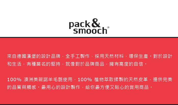 Pack & Smooch|Hampshire MacBook Air 13 吋羊毛氈真皮保護袋