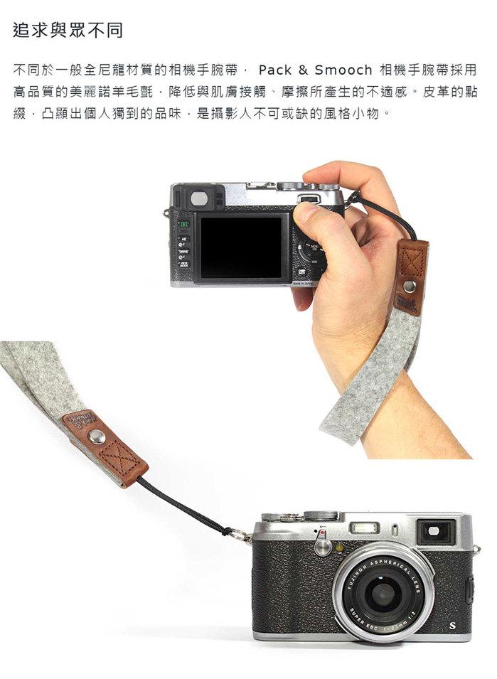 Pack & Smooch|相機手腕帶 (石灰/淺棕)