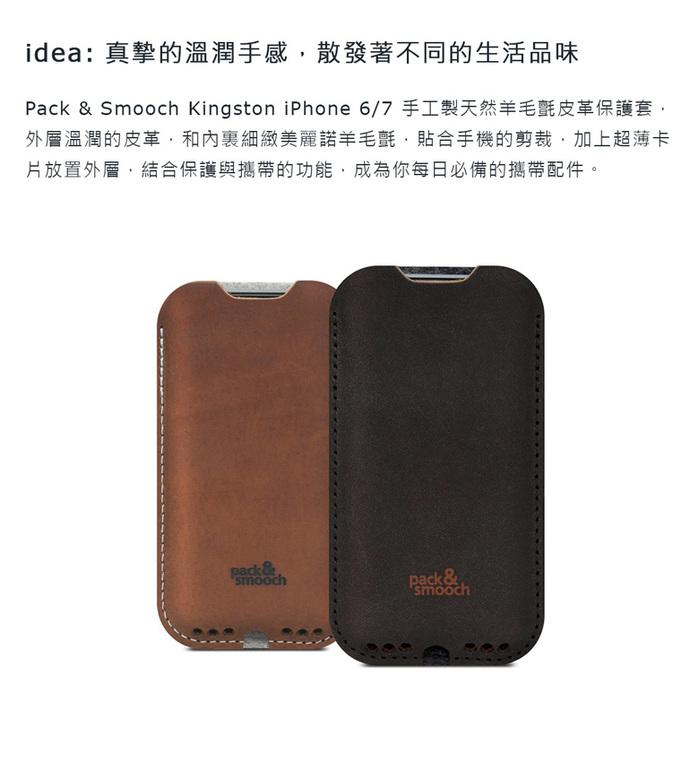 (複製)Pack & Smooch|Kingston iPhone 6/6s/7 Plus 手工製天然羊毛氈皮革保護套 (石灰/淺棕)