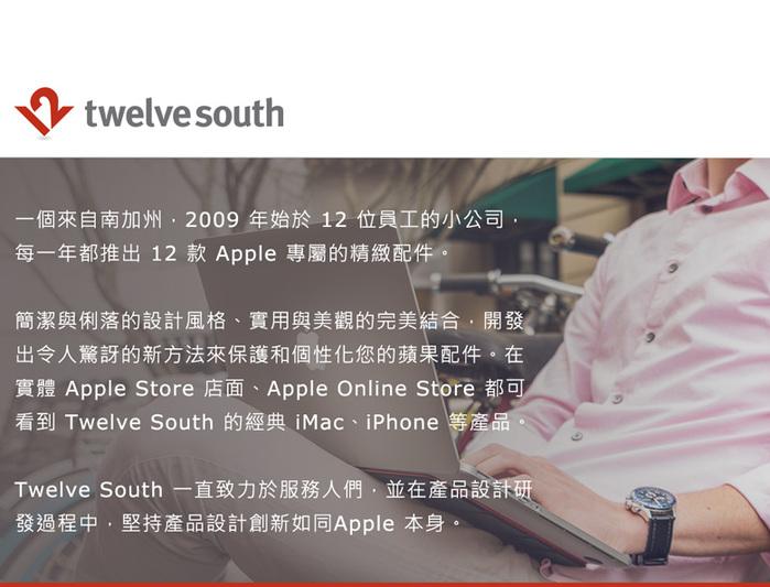 Twelve South│CableSnap 真皮集線器三件組(干邑棕)