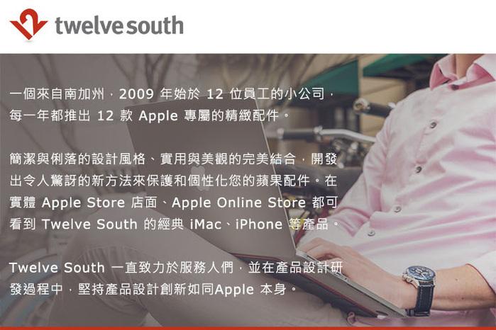 Twelve South│CableSnap 真皮集線器三件組(瑪莎拉酒紅)