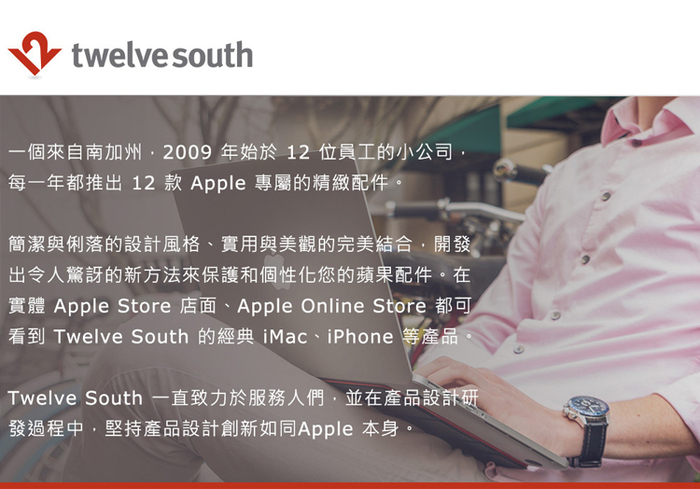 Twelve South|BookArc 直立式筆電座 for MacBook - 銀色