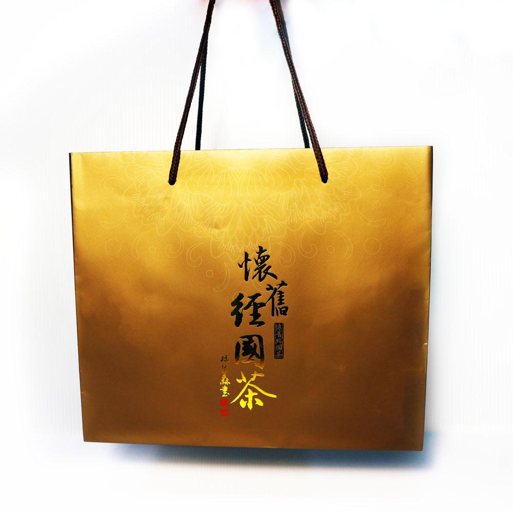 懷舊經國茶|茶葉 Tea-leaf