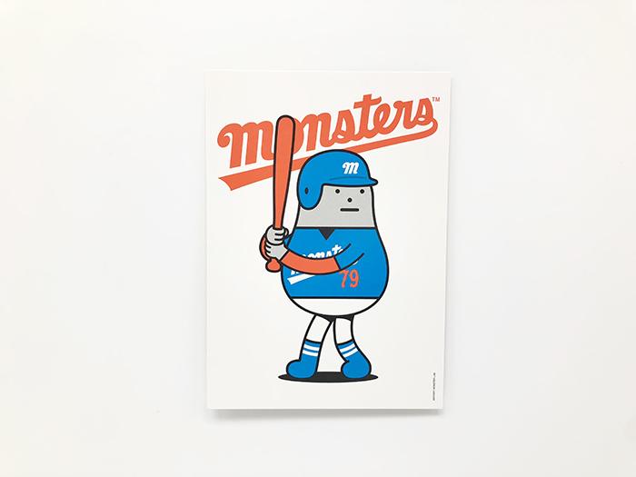 (複製)Sticky Monster Lab|巴西公仔 國家公仔系列09