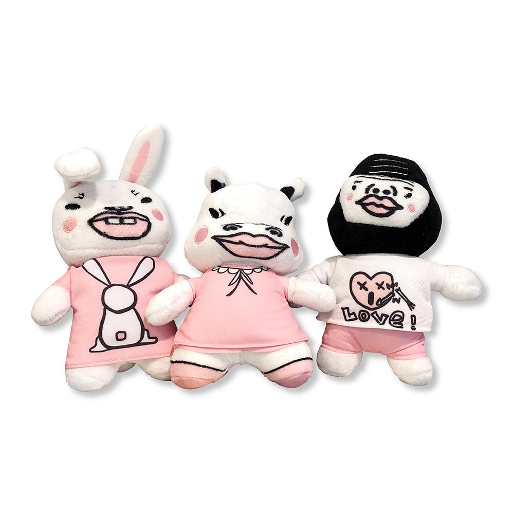 醜醜動物園|絨毛娃娃組 (三入一組)