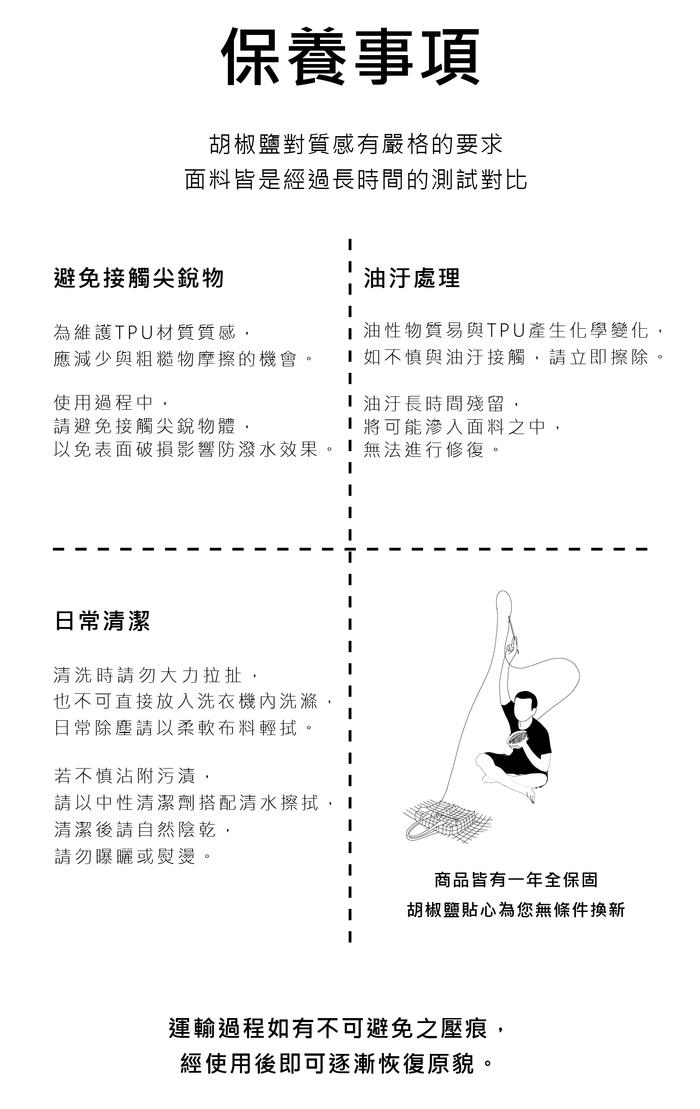 (複製)胡椒鹽 PEPPER&SALT│絨面POLO筆電包(豆沙紅 / 11吋)