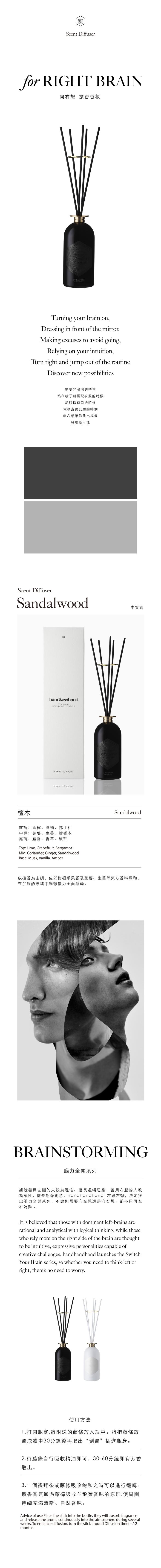 (複製)(複製)handhandhand|香氛精油大蠟燭 青草 (不含銅蓋)