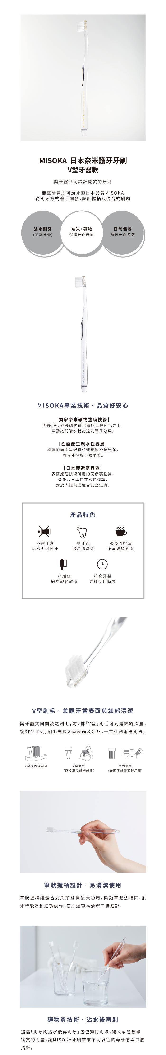 (複製)MISOKA │  COMFORT 軟毛款頂級免沾牙膏牙刷 (日本製 / 山吹色 / 成人)