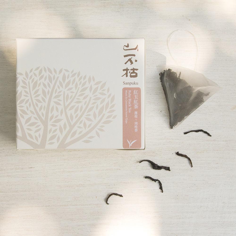 山不枯|簡單茶包-紅玉紅茶-有韻(兩組)