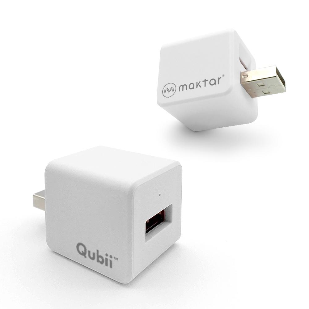 Qubii |  蘋果MFi認證 自動備份豆腐頭