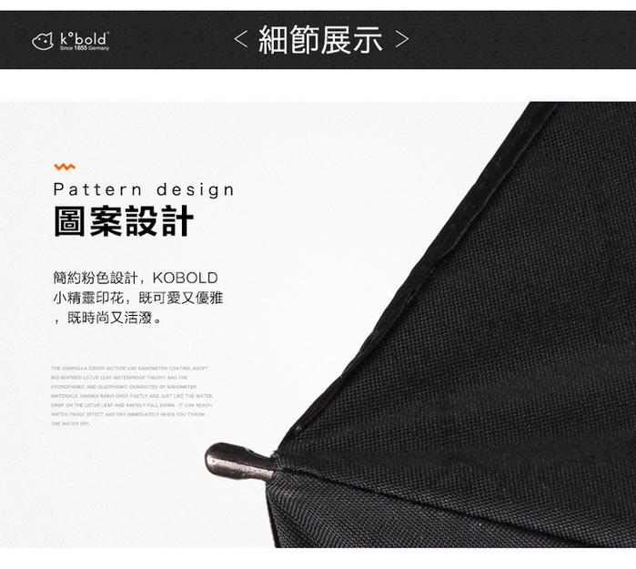 (複製)德國kobold|抗UV粉紅女王系列-矽膠蜂巢-按摩手把-遮陽防曬三折傘-女王紅