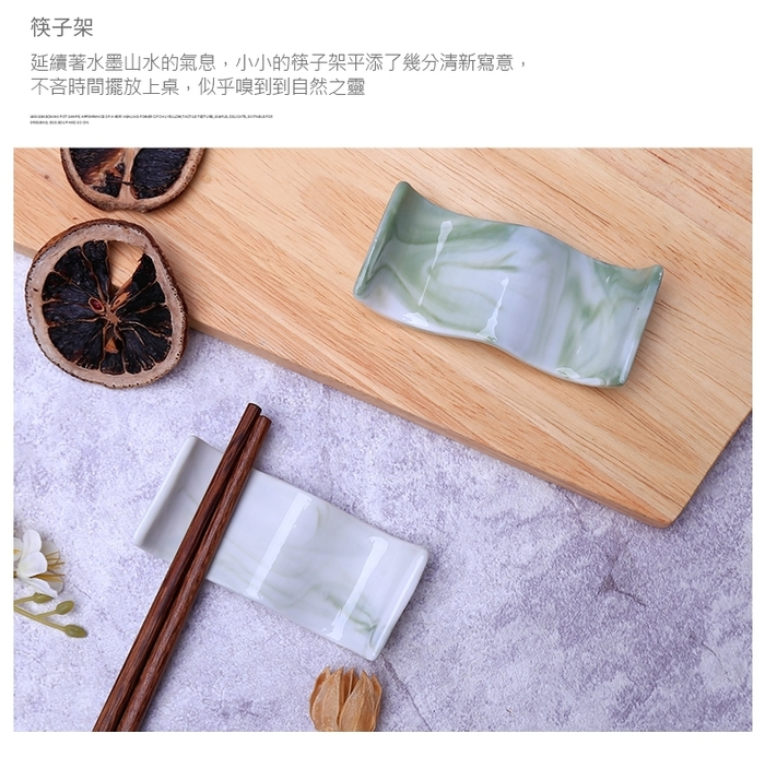 (複製)【JOYYE陶瓷餐具】畫意四方盤-綠色