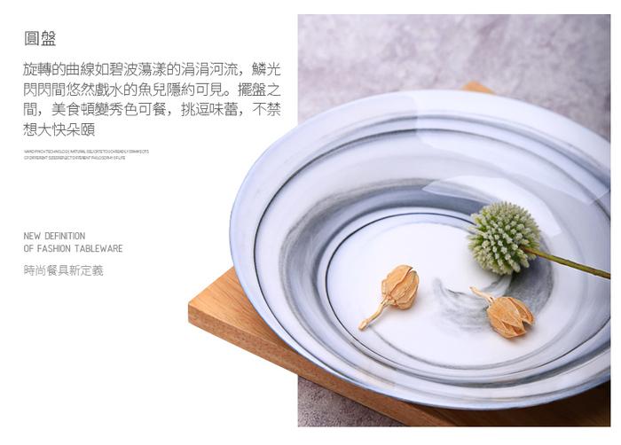 (複製)【JOYYE陶瓷餐具】畫意四方盤-灰色