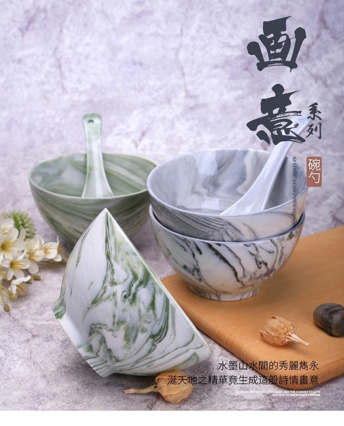 (複製)【JOYYE陶瓷餐具】畫意碗-灰色(一套2件)
