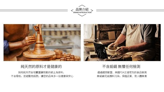 (複製)【JOYYE陶瓷餐具】自然初語手捏碗-中(一套2件)