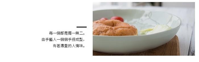(複製)【JOYYE陶瓷餐具】自然初語手捏麵碗-裸色
