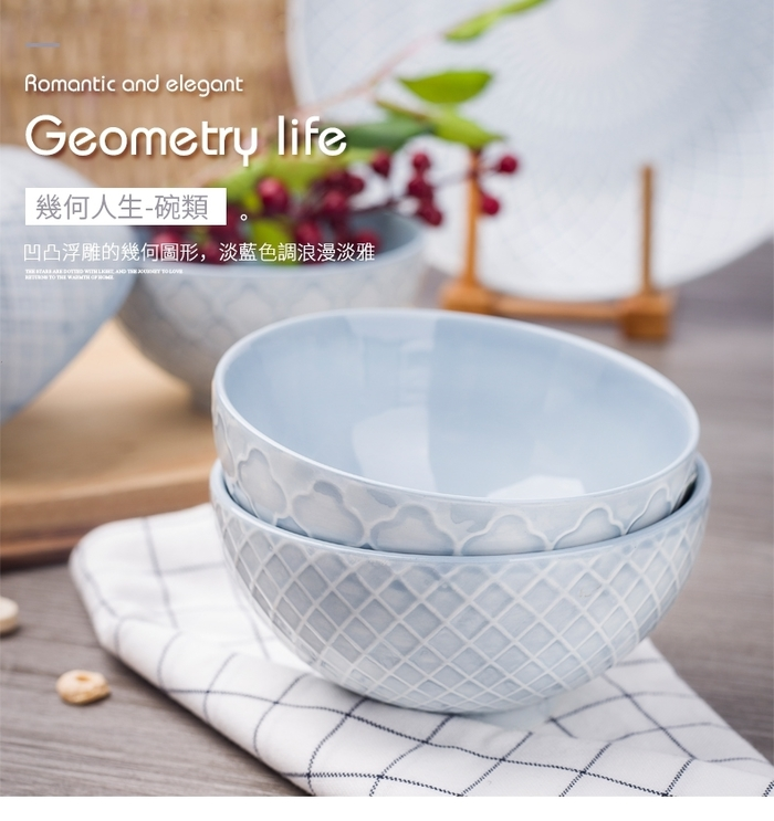 (複製)【JOYYE陶瓷餐具】自然初語手捏深盤-灰色