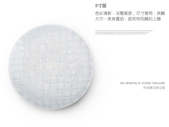 (複製)【JOYYE陶瓷餐具】 幾何人生浮雕調味碟(一套2件)