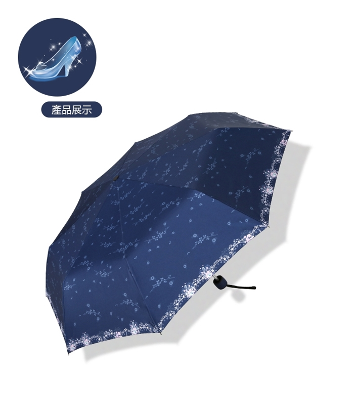 (複製)德國kobold|迪士尼官方授權-8K晴雨兩用傘-公主系列-冰雪奇緣