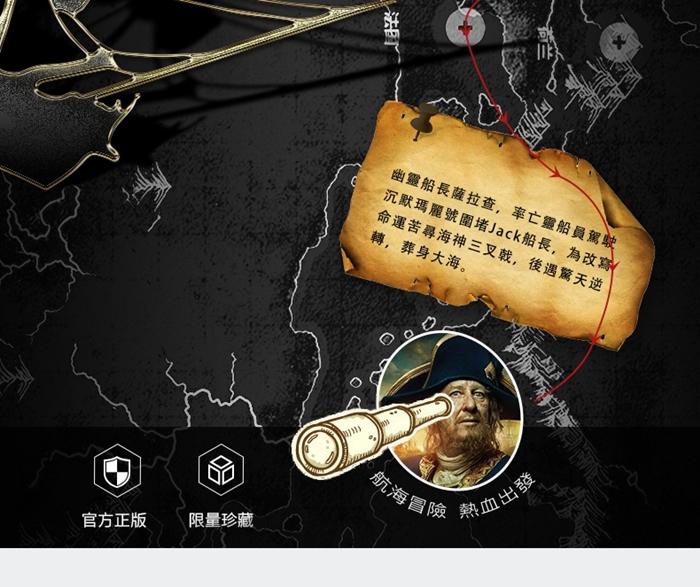 (複製)德國kobold|迪士尼官方授權-8K晴雨兩用傘-神鬼奇航系列-骷髏頭