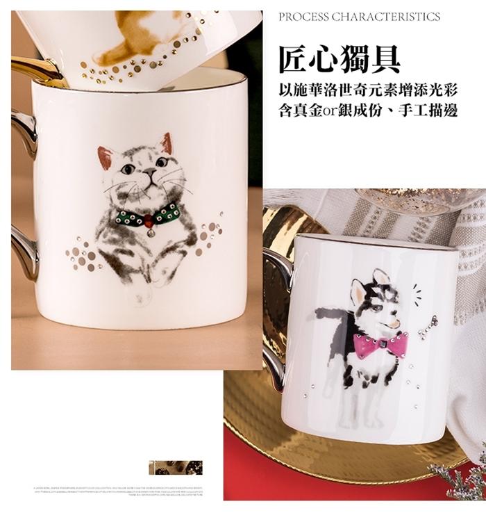 JOYYE陶瓷餐具|施華洛世奇毛小孩系列馬克杯-二哈月月