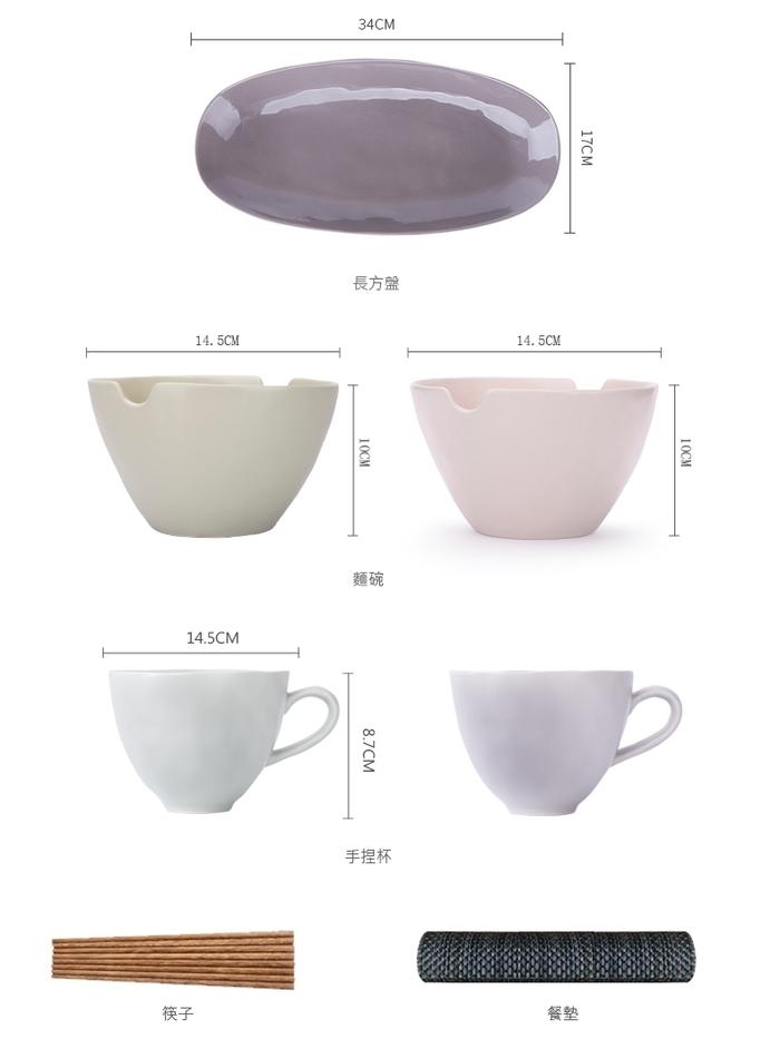 (複製)【JOYYE陶瓷餐具】自然初語手捏杯-灰色