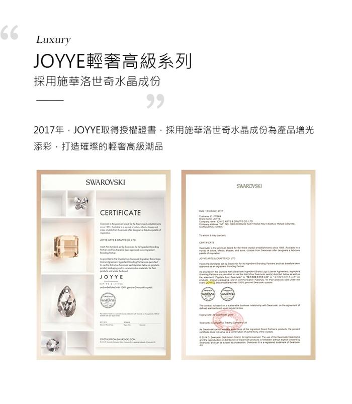 JOYYE陶瓷餐具|施華洛世奇毛小孩系列馬克杯-短貓喵喵