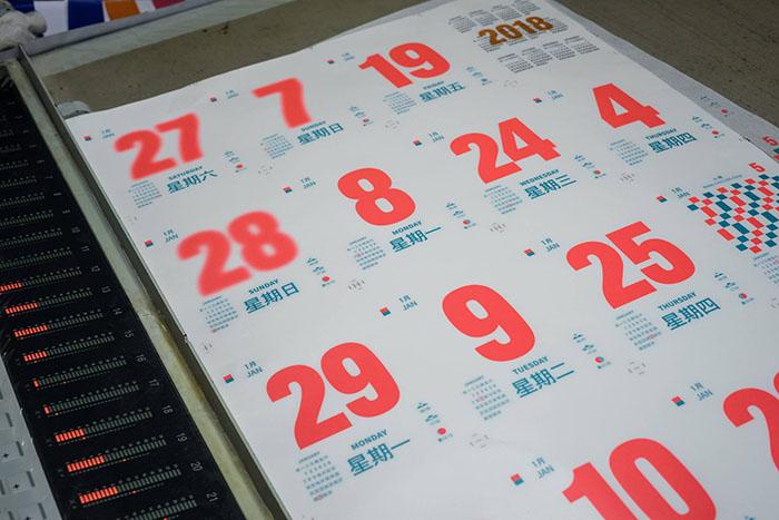 Five Metal Shop|2018 五金行月曆