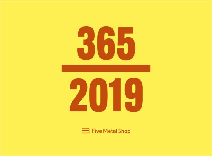 Five Metal Shop|2019 五金行月曆 (人氣款)