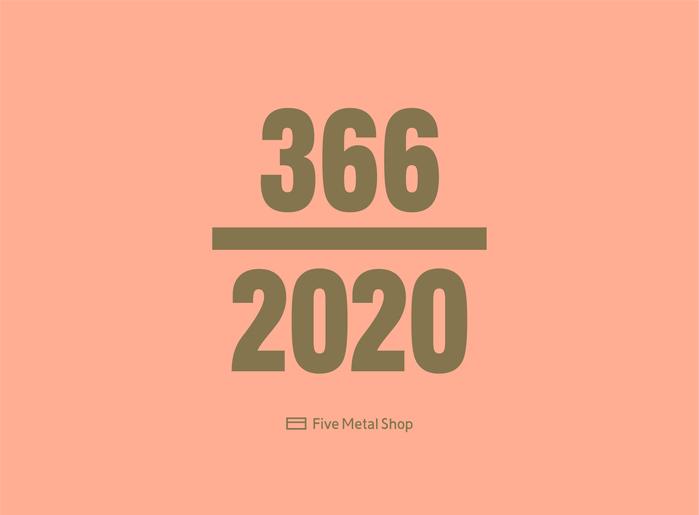 Five Metal Shop|2020 五金行日曆 - 超新星 鑰匙圈