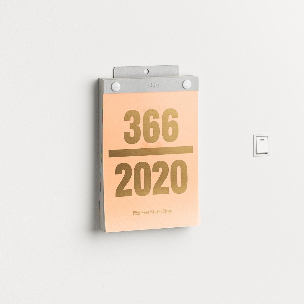 Five Metal Shop 2020 五金行日曆 - 酷酷冰鑰匙圈款