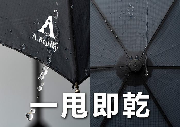 A.Brolly 亞伯尼|TUBE AUTO防撞自動傘珊瑚橘