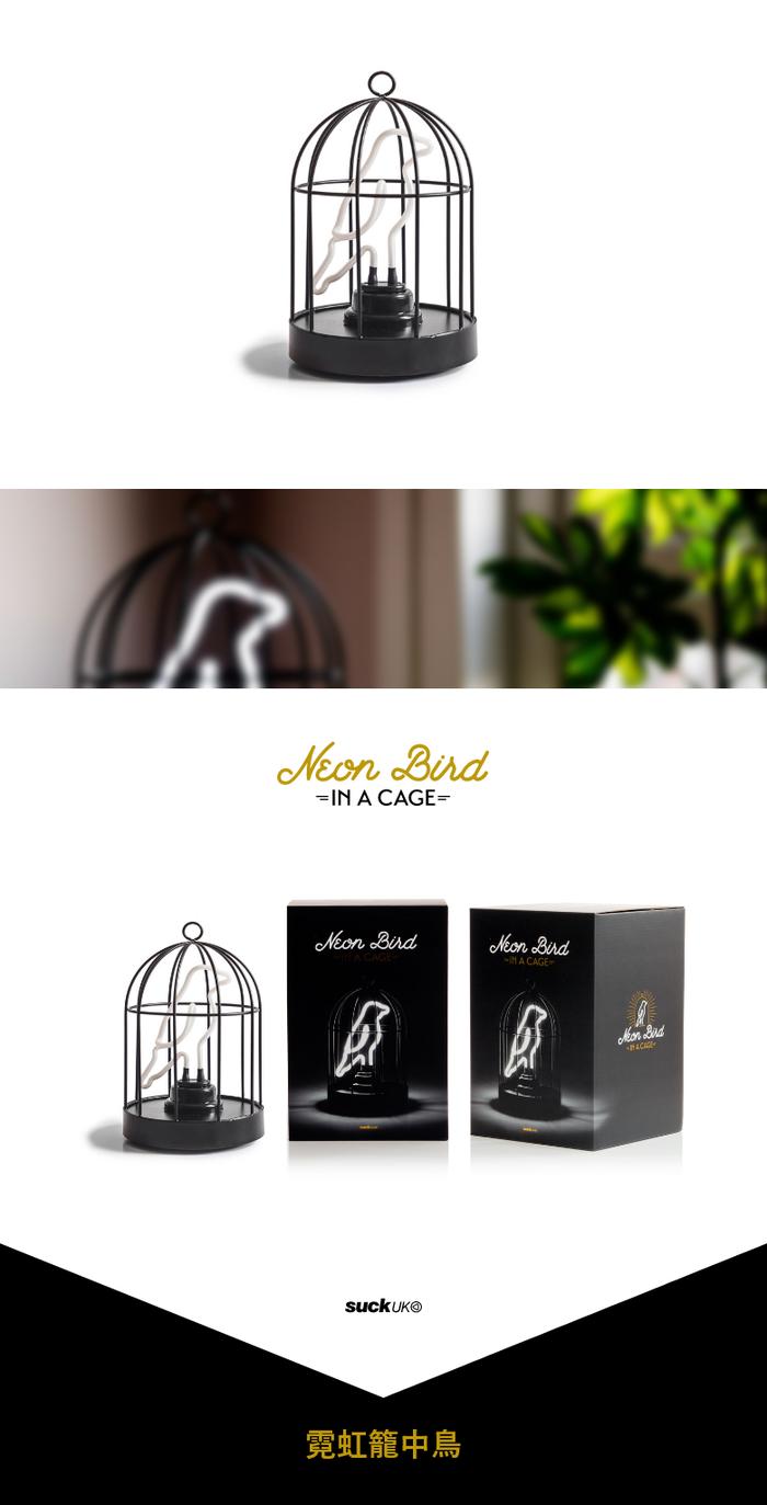 英國 SUCK UK|籠中鳥夜燈