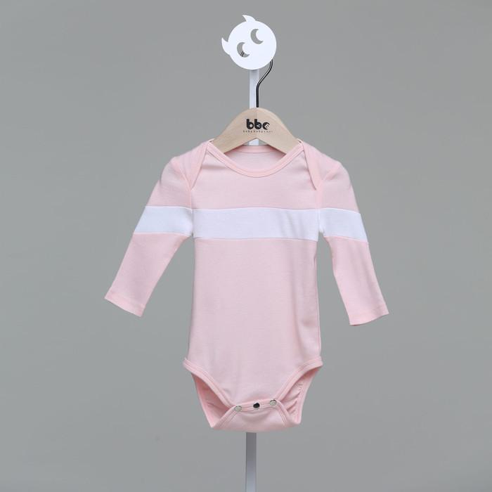 baby baby cool 一字拼接包屁衣(粉)