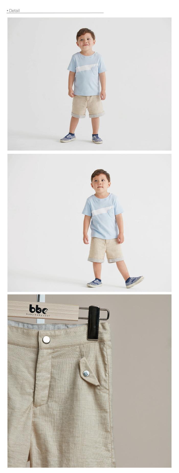 baby baby cool 條紋翻摺短褲