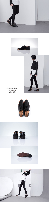 (複製)NOUR|classic 經典款 oxford 全素面牛津鞋-Spaghetti 粉膚色