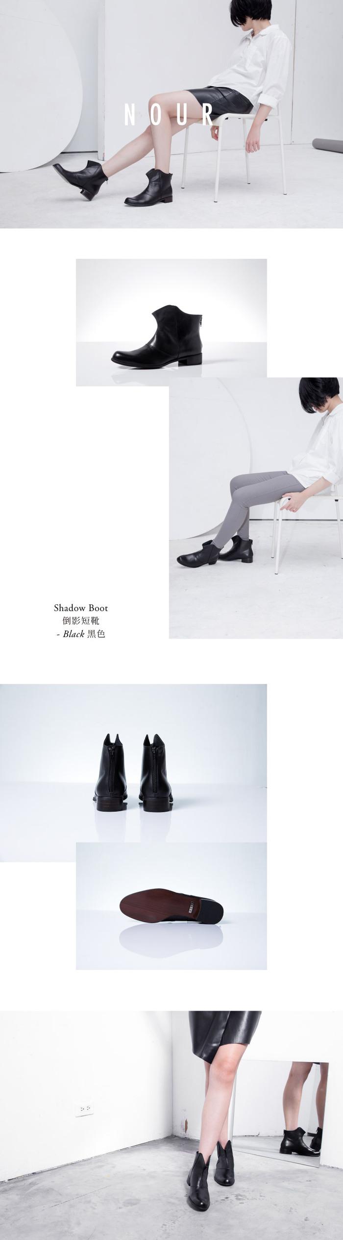 (複製)NOUR|shadow boot 倒影短靴-Umber 紅咖啡色