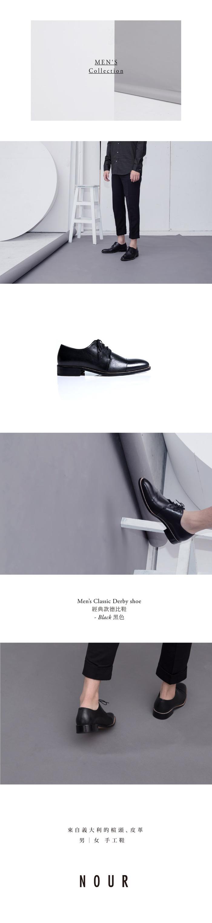 (複製)NOUR|classic MAN 男士經典款 oxford 全素面牛津鞋-Black 黑色